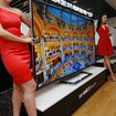 LG's 84-inch 3D Ultra Definition TV starts to hit markets, at last - photo 3