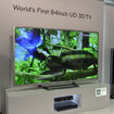 LG 84-inch 4K TV pictures and eyes-on - photo 2
