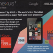 Argos to sell 32GB Google Nexus 7 for £199.99 - that's just 99p more than the 16GB version - photo 2