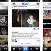 New-look Flickr iPhone app pictures and hands-on - photo 6