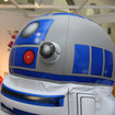 Inflatable R2-D2 lets your ride your favourite droid - photo 6