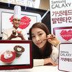 Samsung Galaxy Note 10.1 LTE released in red for Valentine's Day - photo 4
