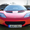 Lotus Evora Sports Racer pictures and hands-on - photo 3