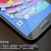 More leaked Samsung Galaxy S4 pictures appear - photo 3
