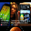 HTC Sense 4+ vs HTC Sense 5: What's the difference? - photo 4