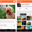 Cinemagram for Android launches to satisfy your GIF desires - photo 2