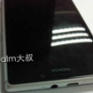 Images of Nokia's rumoured aluminium Lumia handset leak - photo 1