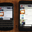 BlackBerry Q10 review - photo 5
