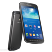 Samsung Galaxy S4 Active official - photo 1