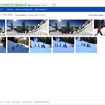 Microsoft updates SkyDrive.com with support for GIFs, high DPI and better sharing - photo 4