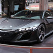 Frankfurt Motor Show 2013: The future according to concept cars - photo 7