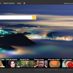 Microsoft's new Bing logo shown off with redesigned search page - photo 2