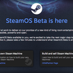 Valve's SteamOS download goes live, experienced Linux users can grab it now - photo 2