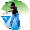 Epson dabbles in smartphone golf swing sensor market with the M-Tracer for Golf MT500G - photo 1