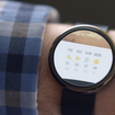 Android Wear: The watches from Motorola, LG and more - photo 4
