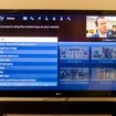 Hands-on: Sky EPG 2014 review (video) - photo 2