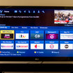 Hands-on: Sky EPG 2014 review (video) - photo 4