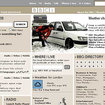 BBC celebrates 20 years of being online, here's how it's changed - photo 4