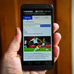 BBC Sport World Cup edition for Android and iOS pictures and hands-on - photo 4