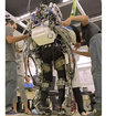 Tech that makes the 2014 FIFA World Cup the most advanced ever, including an exoskeleton - photo 1
