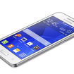 Samsung Galaxy line adds four Android smartphones, set to please the budget-conscious - photo 1