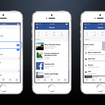 New Facebook Save feature lets you save stuff for reading later: Here's how it works - photo 2