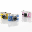 Ricoh Pentax Q-S1 in many colours and HD Pentax-DA645 ultra wide-angle zoom lens introduced - photo 4