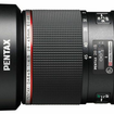 Ricoh Pentax Q-S1 in many colours and HD Pentax-DA645 ultra wide-angle zoom lens introduced - photo 6