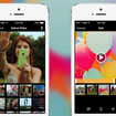 Vine now lets you import existing videos and edit with new tools - photo 1