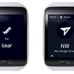 Nokia Here to launch on Android as Samsung Galaxy exclusive, will power Gear S maps too - photo 2