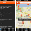 APP OF THE DAY: Strava cycling review (iPhone) - photo 1