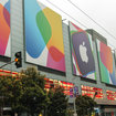 WWDC 2013: We're here in San Francisco - photo 4