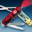 Swiss Memory USB knife review - photo 2