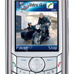 Nokia 6680 mobile phone review - photo 3