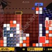Lumines - PSP review - photo 4