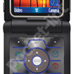 Motorola RAZR V3i mobile phone - photo 2