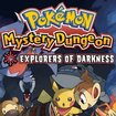 Pokemon Mystery Dungeon: Explorers of Darkness - DS review - photo 1