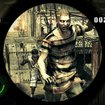 Resident Evil 5 - Xbox 360 review - photo 4