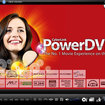 CyberLink PowerDVD 9 Deluxe - PC - photo 3