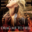 Drag Me To Hell - DVD   - photo 2