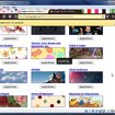 Google Chrome OS - First Look   review - photo 6