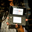First Look: Nintendo 3DS - photo 7