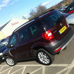 Skoda Yeti Elegance 1.8 TSi 4x4 review - photo 2