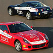Ferrari Panamerican challenge announced - photo 1