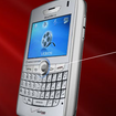 Ultra connectivity for new BlackBerry - photo 2