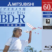 "Verbatim launches Mitsubishi ""Mini"" Blu-ray discs - photo 2"