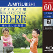 "Verbatim launches Mitsubishi ""Mini"" Blu-ray discs - photo 3"