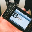 8GB version of the Nokia N95 launched  - photo 3