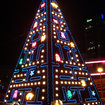 Pac-man Christmas tree lights up Madrid  - photo 2