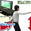 Thanko offers motorised fun for Wii gamers  - photo 2